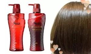 Noz-頂級滋潤洗髮乳-潤髮乳