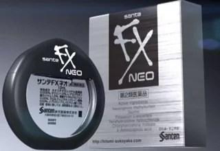 参天製薬-サンテFXネオ(眼藥水)