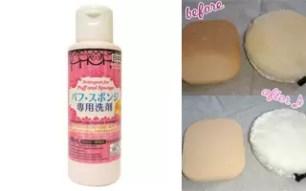 大創 パフ・スポンジ専用洗剤(粉撲、海綿專用清潔液)