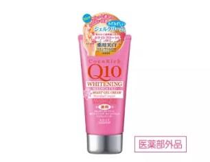 KOSE Q10美白保濕護手霜