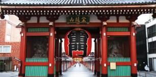 東京旅遊景點-雷門