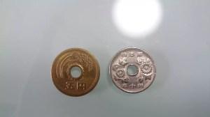 土產2、日本硬幣(5圓、50圓)