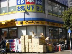 マツモトキヨシ 綾瀬店
