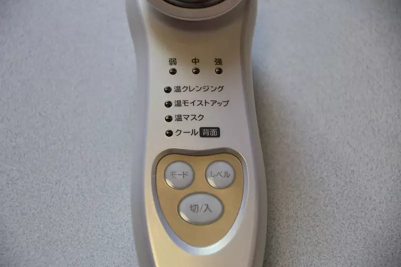 導入儀N3000-5
