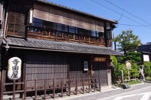 寺田屋-1