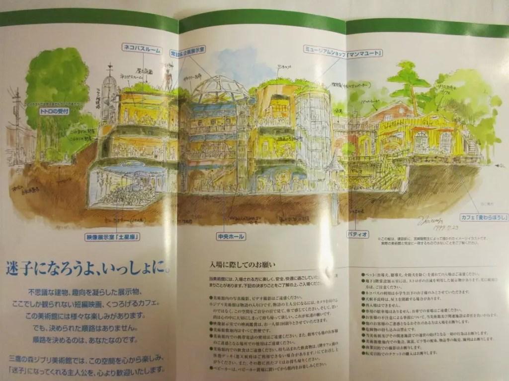吉卜力美術館map