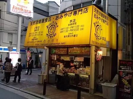 阿倍野章魚燒-2