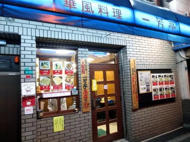 華風料理燒賣-2