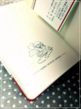 紅豬手帳-2