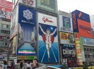 大阪藥妝免稅店彙整-難波周邊