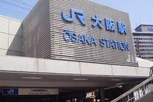 大阪藥妝免稅店彙整-大阪車站周邊