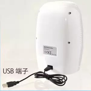 USB手提式除濕機-2