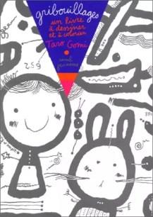 從法國流行到日本的「大人的著色本」(下篇)