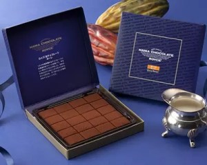ROYCE'生巧克力