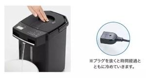 虎牌電熱水瓶-3