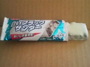 白雷神巧克力-2