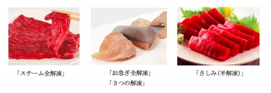 TOSHIBA水波爐-3