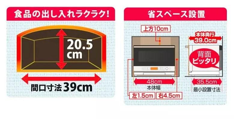 TOSHIBA水波爐-2