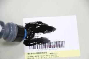 保護個人情報的好幫手!可塗可黏貼的「情報保密膠」
