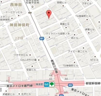 隱藏版B級美食-下町篇 (2)
