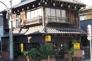 東京時光旅行vol.2在都會之中品嚐故鄉的味道