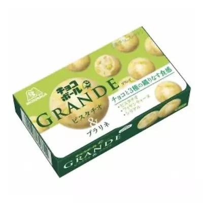 巧可球 GRANDE 開心果&胡桃糖