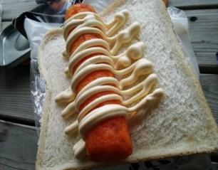 驚人菜單連發!讓美味棒進化吧☆