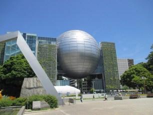 名古屋旅遊實記 名古屋市科學館