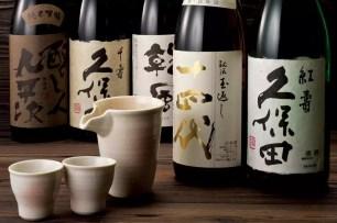 日本酒種類其之一