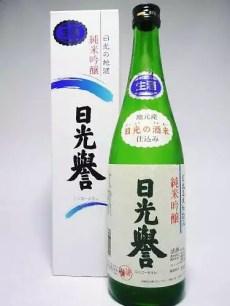 日本清酒介紹⑤:純米吟釀酒 日光譽(NIKKO-HOMARE)