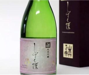 日本清酒介紹③:純米吟釀酒 雫媛(SHIZUKU-HIME)