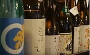 享受日本清酒的女子聚會活動「大和撫子會」♡