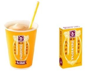 日本麥當勞Mac shake的世紀合作!