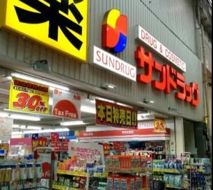 京都藥妝免稅店彙整ー其他篇ー
