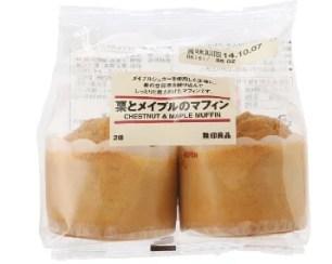 無印良品秋季限定零食排行榜☆