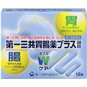 第一三共胃腸藥PLUS細粒