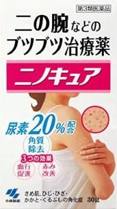 日本必買神藥【小林製藥 毛囊軟化去角質乳膏】