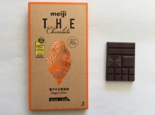 讓巧克力狂讚嘆的便利商店巧克力3選☆