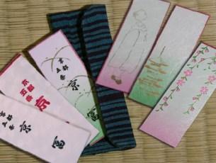 京都舞妓愛用的「花名刺」是指?