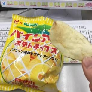鳳梨糖口味洋芋片新上市!