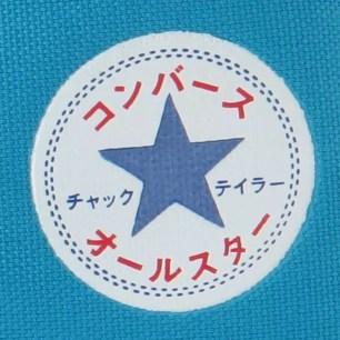 ALL STAR 100歲生日囉♪100 KATAKANA HI SPEC系列紀念鞋款全三色