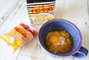 日本大創(Daiso)限定!另附上份量滿滿黑胡椒粒的「小雞拉麵mini」♪滋味令人上癮!
