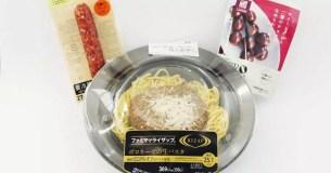 「限醣飲食」正流行!「日本便利商店美味的限醣商品Best3」