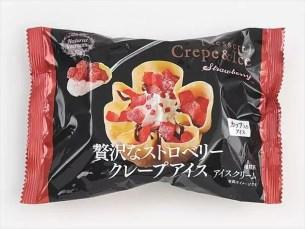 日本MINISTOP便利商店連續三週推出草莓口味冰品。♥。・゚♡゚