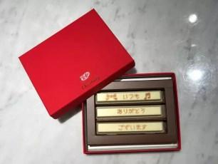 可買到盒裝壽司風格的輕便伴手禮「KITKAT Chocolatory 攤販」12月11日起開張囉♪
