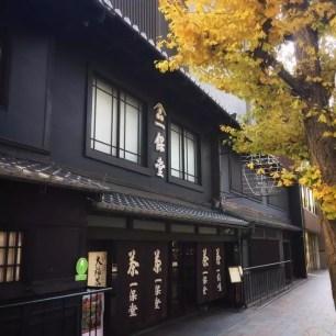 迎接2018年!京都周邊新年觀光景點與餐點推薦♥