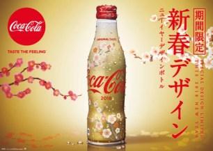 華麗和風新春限定☆可口可樂「2018新春設計曲線瓶」