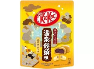 溫泉景點限定☆「KitKat 溫泉饅頭味」巧克力。泡完溫泉就來品嚐看看吧~