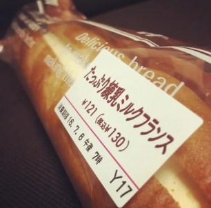 想全都吃個一輪!便利商店麵包的推薦排行榜