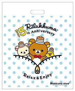 「懶懶熊繪本原畫展」3月16日起開展囉~快來欣賞實際的畫作並療癒一下吧♡